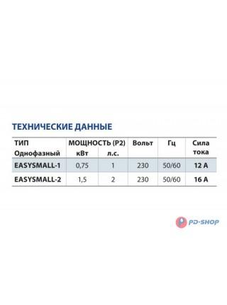 Регулятор давления Pedrollo EASY SMALL-1M